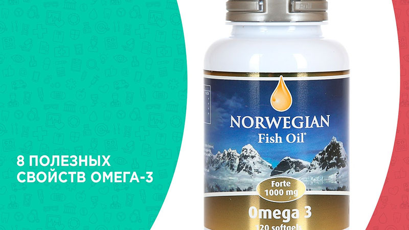 Omega-3 Norwegian Fish Oil
